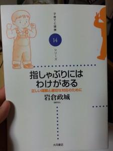 20140608_011441