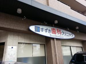 20141112_132650