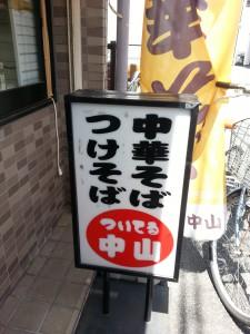 20150815_115151