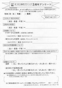 IMG_20170503_0001